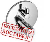 Смеситель для ванны и душа с термостатом KLUDI MX/KLUDI OBJEKTA MIX NEW 358300538