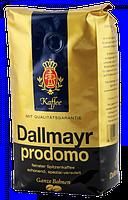 Кофе в зернах Dallmayr Prodomo, 500г