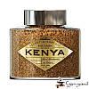 Растворимый кофе Bourbon Kenya 100г