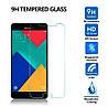 Защитное стекло для Samsung Galaxy A5 A510