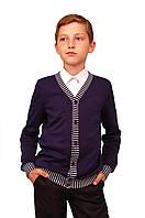 Жакет для мальчика трикотажный М-971-1 рост 116-152, фото 1