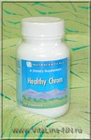 Хелси Хром (Хром Пиколинат) / Healthy Chromium, 200 мкг 100 капсул