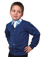 Жакет для мальчика трикотажный М-971 рост 116-152, фото 1