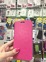 Чехол книжка для Samsung Galaxy S3, розовая