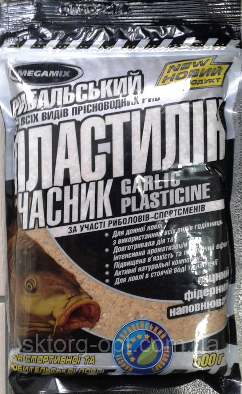 Пластилин MEGAMIX Чеснок 500 гр