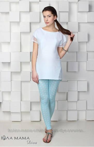Лосины для будущих мам Kaily lux аквамарин -            Интернет-магазин «Fashion-Mama» в Днепре