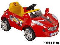 Детский Электромобиль Каталка BT-BOC-0009 RED легковая на радиоуправлении
