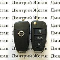 Выкидной ключ для Nissan Primera, Armada, Almera, Juke (Ниссан) 3 кнопки, чип и частота на выбор