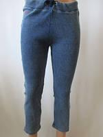 Качественные женские брюки , фото 1