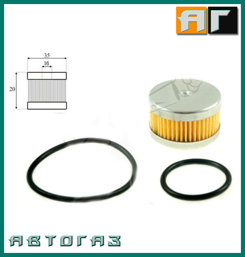 Фильтр жидкой фазы Tomasetto AT07 AT09 с орингами ALASKA