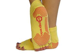 Носки с пальцами для йоги | Носки прорезиненные
