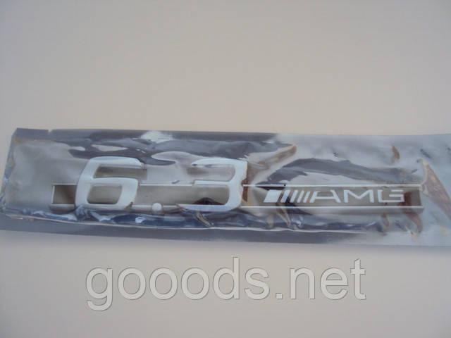 """надпись шильдик Mercedes-Benz """"6.3 AMG"""""""