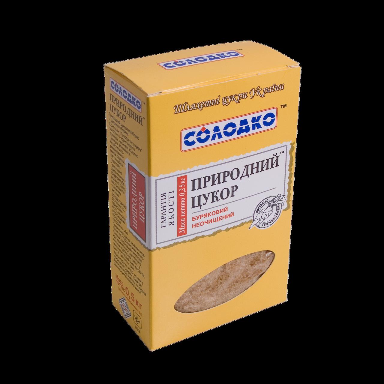 """Сахар природный 500 г """"Солодко"""""""