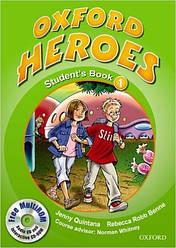 Oxford Heroes 1 Student's Book and MultiROM Pack (учебник/підручник по английскому языку)