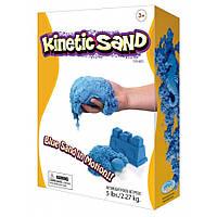 Кинетический песок для детей Wabafun голубой 2,3 кг