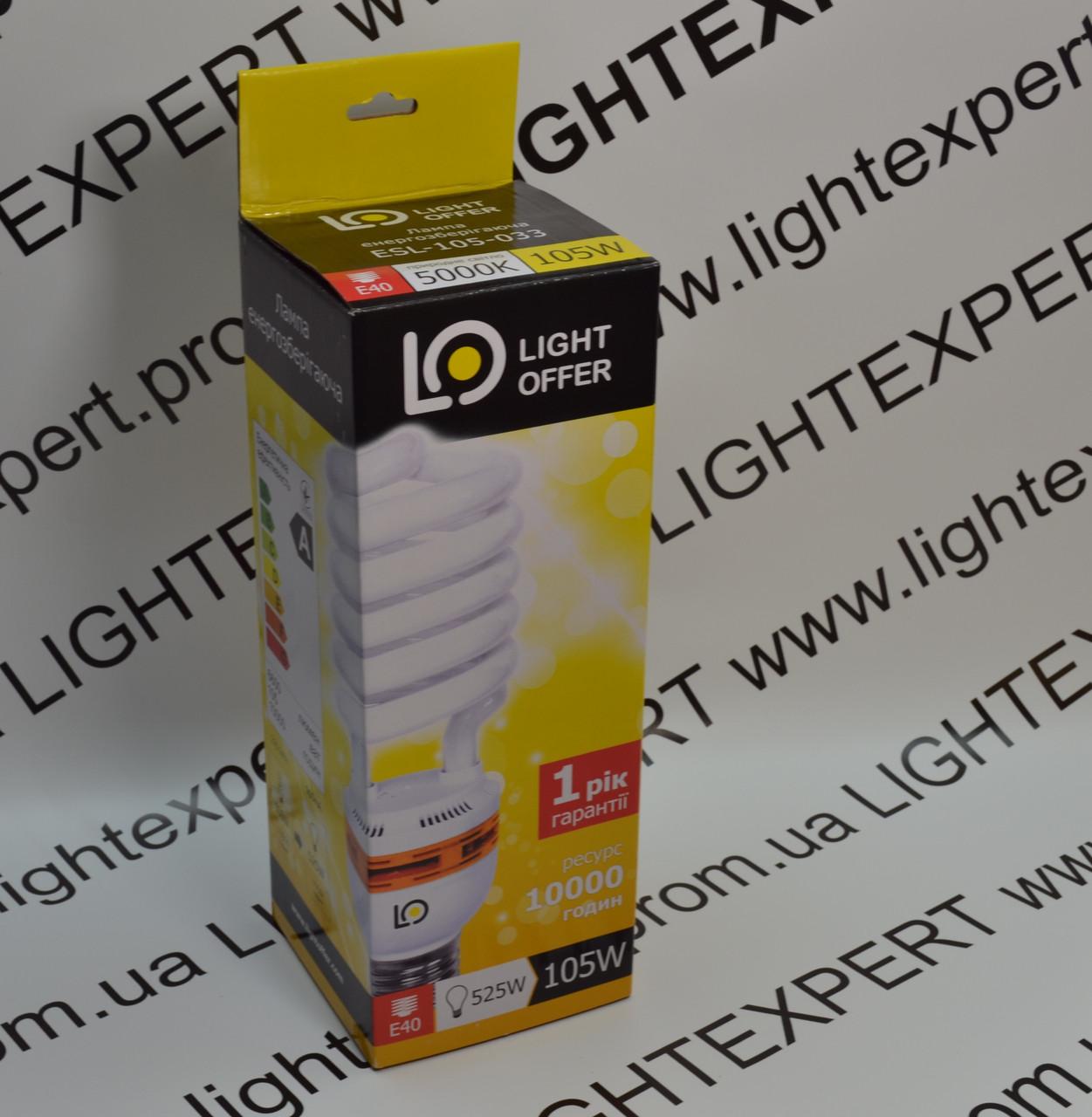 Энергосберегающая лампа LightOffer 105W E40 5000K