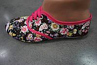 Женские цветочные мокасины из ткани (розовый цвет)