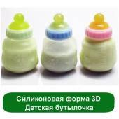 Силиконовая форма 3D Детская бутылочка