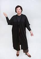 Кардиган женский длинный