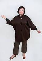 Женское пончо больших размеров