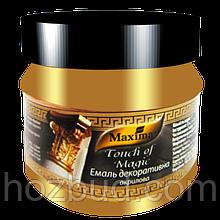 Эмаль декоративная акриловая Maxima красное золото 0,1 кг