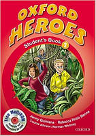 Oxford Heroes 2 Student's Book and MultiROM Pack  (учебник/підручник по английскому языку)