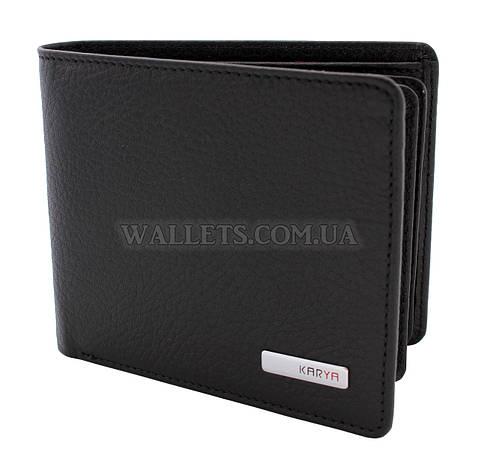 Мужской кожаный кошелек KARYA (0947-45),черный, без хлястика
