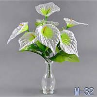 Антуриум - калла М-32/7 (12 шт./ уп.) Цветы искусственные