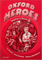 Oxford Heroes 2 Teacher's Book (книга для учителя)