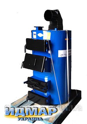 Котел на дровах Идмар СИС (Idmar CIC) 17 кВт, фото 2
