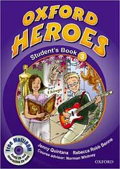 Oxford Heroes 3 Student's Book and MultiROM Pack  (учебник/підручник по английскому языку с диском)