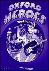 Oxford Heroes 3 Workbook (рабочая тетрадь/зошит по английскому языку)