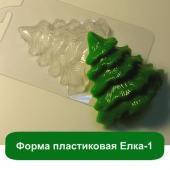 Форма пластиковая Елка-1
