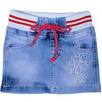 Юбка джинсовая для девочек с поясом-резинкой