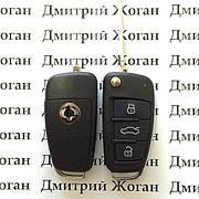 Выкидной ключ для Ssang-Yong Kyron, Korando (Санг Йонг) 3 кнопки, ID48/433Mhz