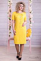 Женское летнее платье больших размеров жёлтое