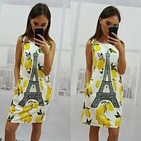 Женское яркое летнее платье ВФ-103