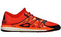 Обувь футбольная для зала  ADIDAS X 15.1 BOOST