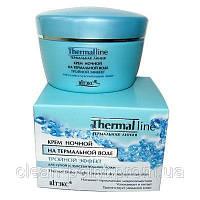 THERMAL LINE Нічний крем Для сухої і чутливої шкіри обличчя, Потрійний ефект, 45 мл
