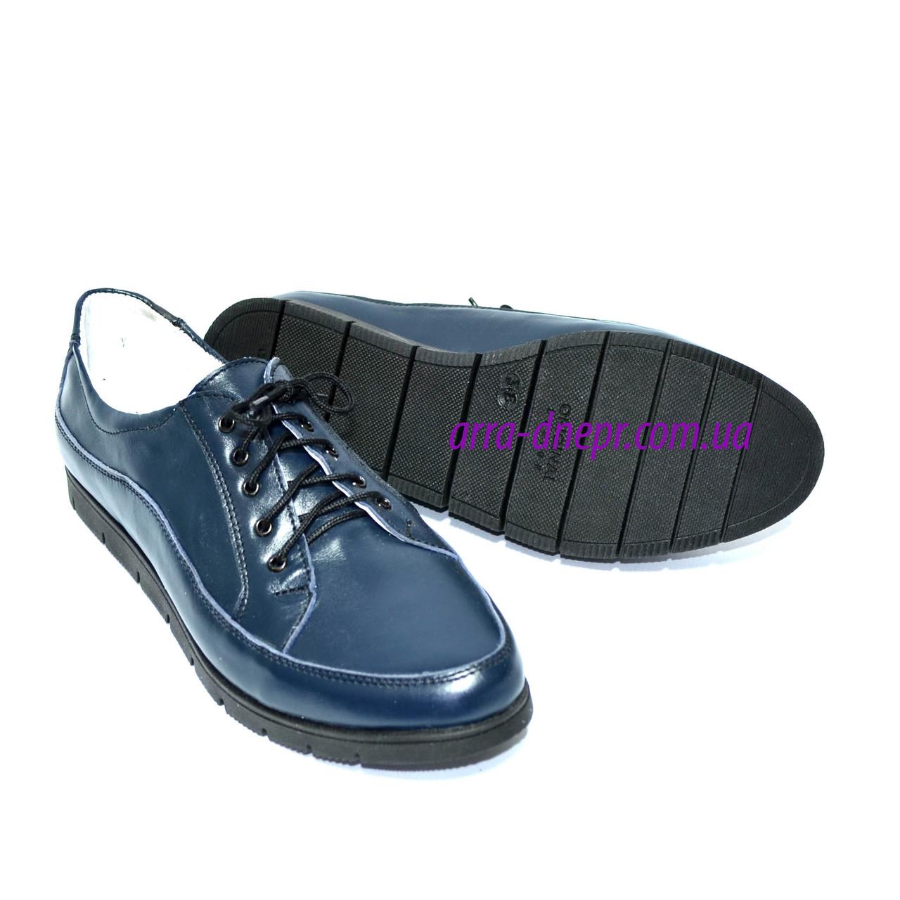 """Туфли женские кожаные на шнуровке. ТМ """"Maestro"""""""