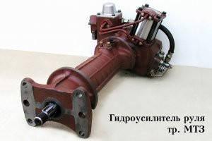 Гидроусилитель руля (ГУР) МТЗ  72-3400015