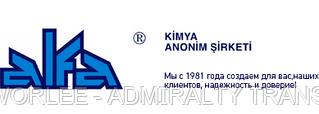 Алкидная жирная смола  Alfakyd X 61 W70
