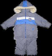 Детский зимний комбинезон (штаны на шлейках и куртка) на флисе и овчине, р. 86, 92, 98, 104 РСЦ1