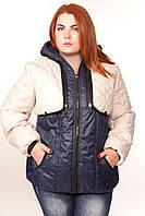 Куртка женская осенняя большого размера трансформер 56