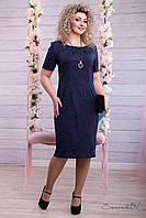 Женское летнее платье больших размеров тёмно синее