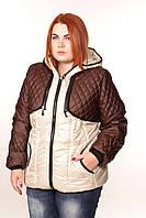 Куртка-жилетка женская большого размера осенняя.