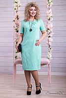 Женское летнее платье больших размеров мята