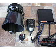 СГУ KARAUL-KHS-300-4(300W) Сигнал автомобильный
