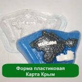 Форма пластиковая Карта Крым