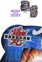 Бакуган 3-й сезон Bakugan (оригинал), фото 3